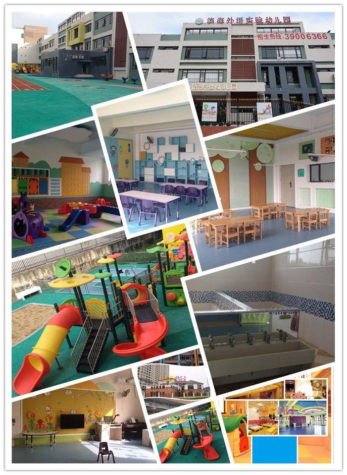 温馨生活环境于一体,全面实施素质教育的全日制幼儿园;幼儿园园舍独立