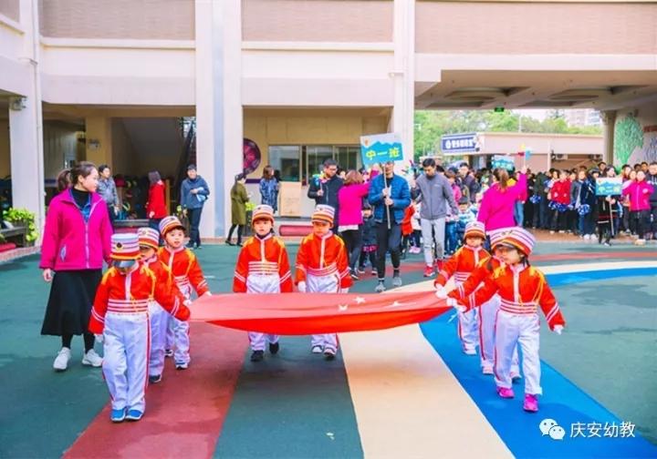 诺亚舟嘉兴庆安幼儿园中班组亲子运动会暨家长开放日活动